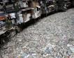 «Великий Тихоокеанский мусорный материк» продолжает разрастаться