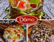 Кондитерский бутик «Doma»: Пасха в лучших традициях