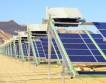 В Израиле появилась первая в мире СЭС с самоочищающимися солнечными батареями