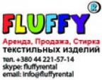 Флаффи | Fluffy