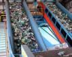 В Киеве построят заводы по переработке мусора