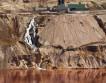 Самое токсичное в мире озеро Беркли