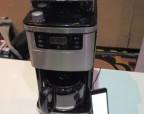 Специалисты разработали кофеварку, которая работает от Wi-Fi.