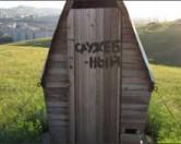 На Днепропетровщине мужчина попался на краже туалета