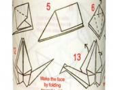 Туалетная бумага c оригами