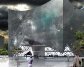 Центр по предотвращению стихийных бедствий