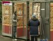 Туалеты Москвы изменятся к июлю