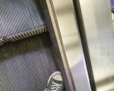 Неизвестная функция у эскалатора