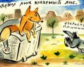 Московским воронам не хватает мусора