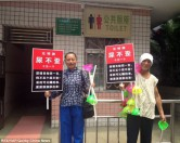 В китайских общественных туалетах продают устройство, помогающее попадать точно в цель