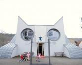 Немецкие архитекторы построили удивительную школу в форме кошки