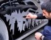 Невероятные рисунки на грязных автомобилях от парковщика