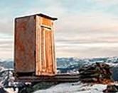 Обнаружен самый экстремальный в мире туалет