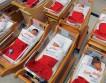 Родившихся детей в роддоме засунули в новогодние сапожки.