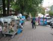 Центр Киева «захлебывается» в мусоре