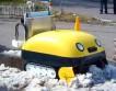Юки Таро — японский робот-уборщик, прессующий снег