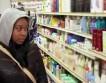 Американка использует для перекусов дезодоранты