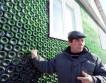 Россиянин построил себе дом из стеклянных бутылок