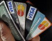 Крупнейшие платежные системы разработали новую технологию защиты данных