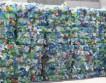 Мексиканская компания разработала новый метод переработки пластика без использования воды