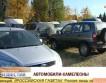 В России 150 автомобилей вдруг поменяли цвет!