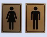 К чему снится туалет?