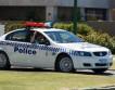В Мельбурне спасатели достали из стиральной машины голого парня