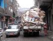 Интересные факты про город мусорщиков.
