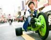 Южнокорейский город Сувон на месяц стал самым «зеленым» городом в мире