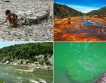 9 водоёмов, которые могу убить человека