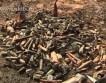 Уборка ливийских снарядов