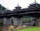 В Китае построили мост без единого гвоздя.