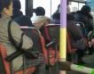 Во Владивостоке горожане фотографируют автобусы