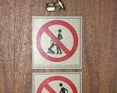 Прикольные объявления в общественных туалетах