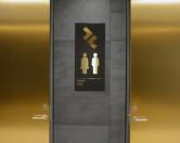 Посетителей озадачили «унисекс-туалеты» в библиотеке Умео