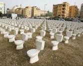 19-е листопада — міжнародний день туалету