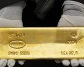 В туалете аэропорта обнаружили слиток золота, упакованный в презерватив